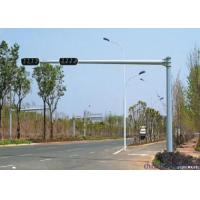 Buy cheap 7m Height Double Arm Traffic Signal Pole , Driveway Galvanised Steel Pole With from wholesalers