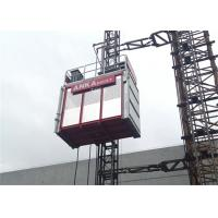 Wholesale 2 Ton Single Cage Building Hoist Passenger Material Hoist 3.2 X 1.5 X 2.5M from china suppliers