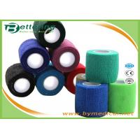 Wholesale Breathable Elastic Adhesive Bandage Tape Self Adhesive Colorful Waterproof Protection from china suppliers