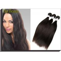 Wholesale 22 Inch Virgin Peruvian Human Hair Extensions , Weft Straight Hair from china suppliers