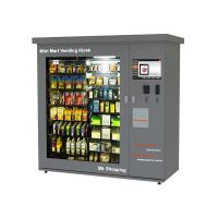 software for vending machine business