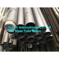 Buy cheap TA3 TA9 TA10 0.5 - 2mm Wall Thickness Titanium Welded Seamless Alloy Steel Pipe from wholesalers