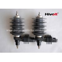 China 25KV Lightning Surge Arrester Polymer Lightning Arrester For Transmission Line on sale