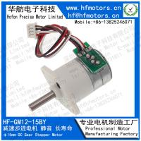 Buy cheap Material Metal Electric Stepper Motor High Precision Gear Customized Voltage from wholesalers