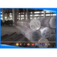 Wholesale Machined / Peeled Surface Hot Rolled Round Bar Case Hardening Steels SGS Certificate from china suppliers
