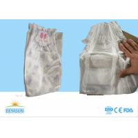 Wholesale B Grade Diapers from B Grade Diapers Supplier