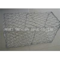 Wholesale Channel Linings Double Twist Wire Mesh / Hexagonal Wire Mesh For Sea Wall from china suppliers