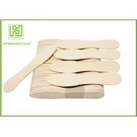 Wholesale Eco - Friendly Birch Wooden Ice Cream Spoons Customized Logo And Package from china suppliers