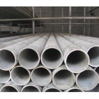 Wholesale AISI 310S/310 Stainless Steel Pipe/Tube from china suppliers