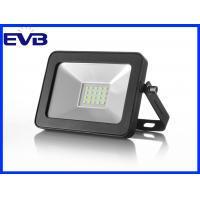 Flood Lights At Screwfix Photo Pixelmari Com