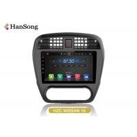 Wholesale Nissan classic sylphy Android Car DVD Player Professional CAR ANDROID OS 8.x from china suppliers