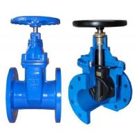 Wholesale DN700 RSV Ductile Iron Gate Valve With PN16 Pressure Rating SABS 664 Standard from china suppliers