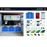Profiles for furniture cupboard wardrobe wine cabinet etc on sale