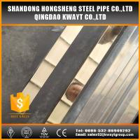 Wholesale china stainless steel pipe manufacturers in Qingdao from china suppliers