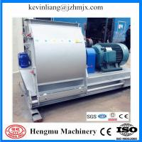 Wholesale 3-25t/h high efficient animal feed hammer mill made in china from china suppliers