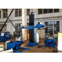 Wholesale Adjustable Pipe Welding Equipment Column Boom Manipulator For Tank Vessel Seam HC Series from china suppliers