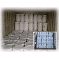 Wholesale Sodium Dichloroisocyanurate (SDIC) from china suppliers