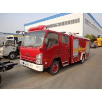 Wholesale Water Tank Fire Brigade Truck ISUZU 3.5ton 4t 4000 Liters Water Fire Fighting Truck from china suppliers