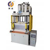 Wholesale 50T Industrial Hydraulic Press Machine , PLC Control Hydraulic Steel Press from china suppliers