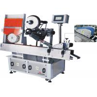 Wholesale Vial  Round Bottle Labeling Machine  For Medicine Industry , Label Sticker Machine from china suppliers