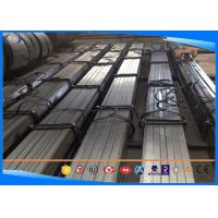 Wholesale 4 - 60mm Thickness Casing Hardened Steel Flat Bar For Railway Spare Parts from china suppliers