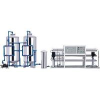 Wholesale Stainless Steel Luxurious Pure Water Equipment (1-5T-H) from china suppliers