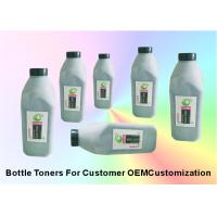 Wholesale FS 6030 / 6530MFP Kyocera Black Toner Powder In Bottle Compatible 12μM from china suppliers