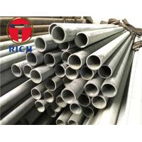 Buy cheap Non Alloys Steel Structural Steel Pipe Seamless Circular Tubes For Construction from wholesalers