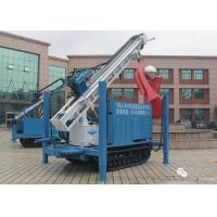YDL-300DT water well drilling rig geothermal drilling machine deep hole drill rig multifunctional full hydraulic