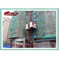 Variable Speed Resident Construction Passenger Material Hoist With 3*18.5 KW Motors