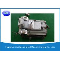 Wholesale Alum A356 Rotational Mold For Plastic Shell Of Sanitary Equipment / Floor Cleaning Machine from china suppliers