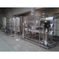 Wholesale RO Water Treatment Machine / Water Purification Equipment (5000L/H) from china suppliers
