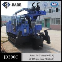 Jd300c intelligent machine Geothermal Drilling Rig with operator Cabin