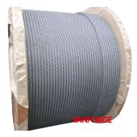 Wholesale 7x7 Marine Grade Stainless Steel Cable , Marine Wire Rope Anti Corrosion from china suppliers