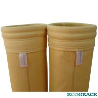 Wholesale Chemical Resistant P84 Filter Bag, Waster Incinerator High Temperature Gas Filters from china suppliers