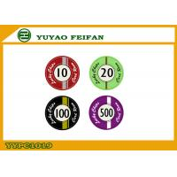 Wholesale Custom Lucky Poker Chips , Professional Casino Ceramic Poker Chip from china suppliers