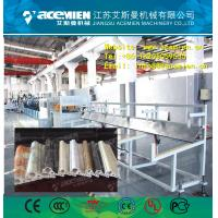 Wholesale PVC artificial marble sheet/plate/tile machine/production line from china suppliers