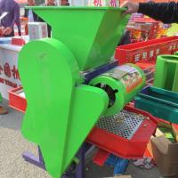 Wholesale 700kg/h capacity peanut seed sheller/peanut sheller from china suppliers