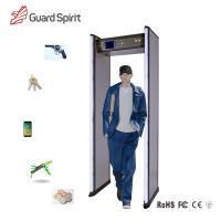 Wholesale Security Inspection system 24 Zone 5.7 inch Display Metal Detector Gate from china suppliers