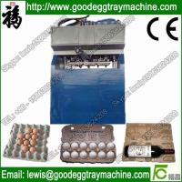 Wholesale Automatic Chicken Egg Dish Making Machine Quality Egg Tray(FC-ZMW-3) from china suppliers