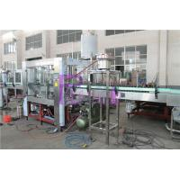 Wholesale 3000BPH Soy Sauce Bottle Filling Machine With Heat Preservation Balance Tank from china suppliers
