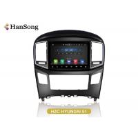 Wholesale H1 Hyundai CAR DVD  PX3 Quad Core Cortex-A9 1.5GHz Processor ,  Vehicle Dvd Player from china suppliers