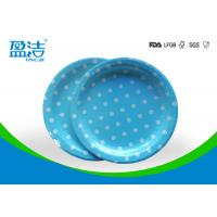 Wholesale Odourless Smell Disposable Paper Plates 6 7 9 Inch With Certificates SGS FDA LFGB from china suppliers