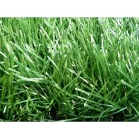 Wholesale 35mm PE residential Evergreen artificial grass playground from china suppliers
