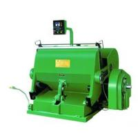 Wholesale die cutting creasing machine from china suppliers