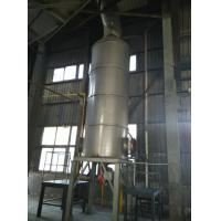 Wholesale Two Chamber Structures Hot Air Furnace RTO Incinerator For Organic Waste Gas from china suppliers