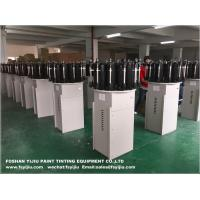 Wholesale 60ML Paint Dispensing Systems , Coating Tinting Machine For Water - Based Colorant from china suppliers