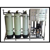 China Boiler Feed Water Softener System , Water Softening Equipment Plant on sale