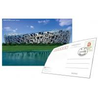 Wholesale Factory custom 3d printed business photography cards lenticular postcards from china suppliers