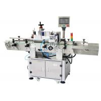 Wholesale Automatic Water Bottle Labeling Machine With Code Printer Wrap Around Labelling Machine from china suppliers